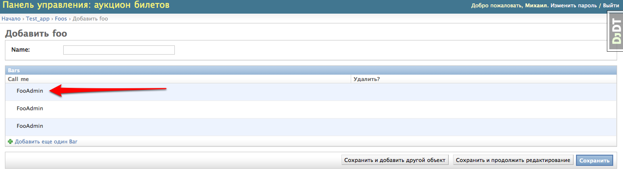 15424 (readonly_fields in InlineModelAdmin looks up wrong callable