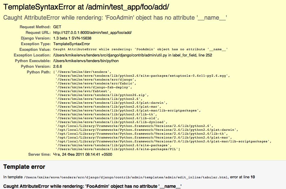 15424 (readonly_fields in InlineModelAdmin looks up wrong
