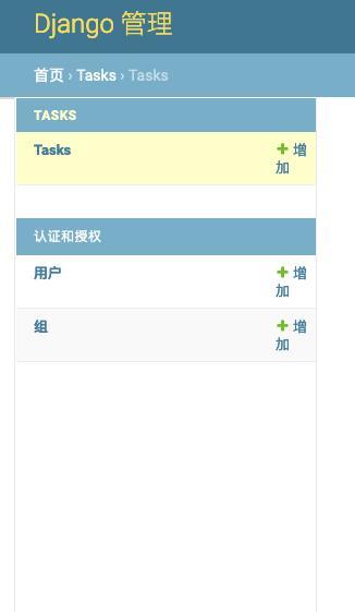 https://code.djangoproject.com/raw-attachment/ticket/31853/Screenshot%202020-08-05%20at%2008.31.55.png